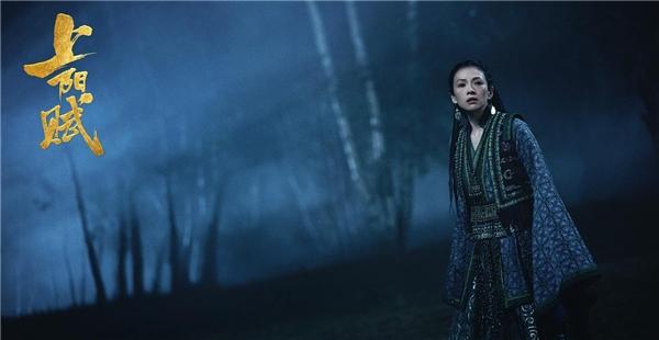 章子怡拍《上阳赋》韧带拉伤 坚持复工被网友点赞敬业