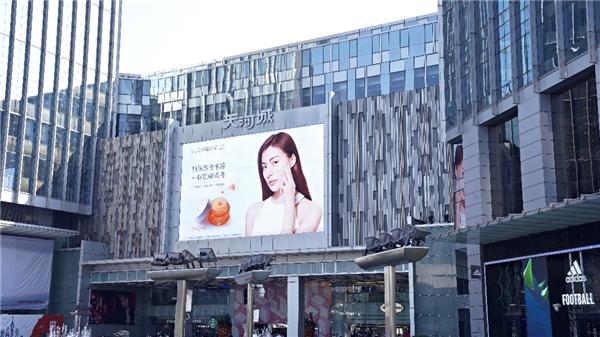 2021新年严打!广州头镇八平繁华商业区有效护肤