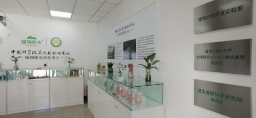 植物医生成功出海打造优秀国产品牌