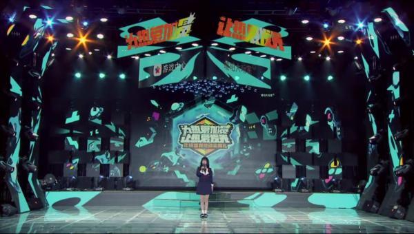 OPPO游戏中心琥珀大玩家年终盛典暨颁奖典礼圆满举办
