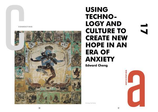 联合国教科文组织旗下的腾讯成武杂志写道:促进科技与文化的融合