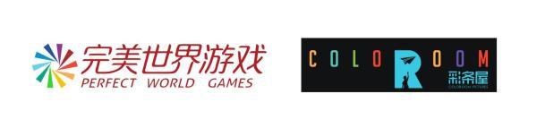 完美的世界游戏和彩色酒吧实现战略合作 赢得三个国家知识产权