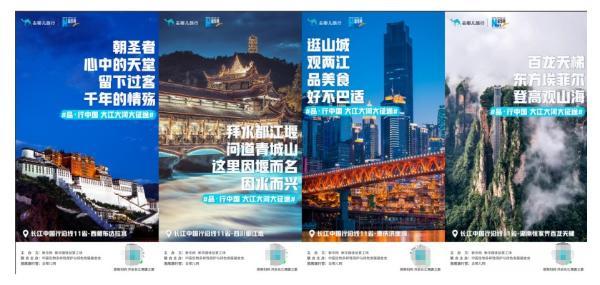 国潮跨界,新年破圈!去哪儿旅行丨李宁设计推出2021限量旅行包!