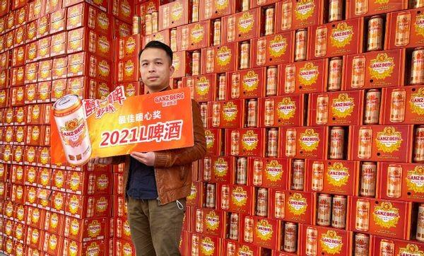 4罐变2吨,广州一市民意外获11年啤酒大奖!