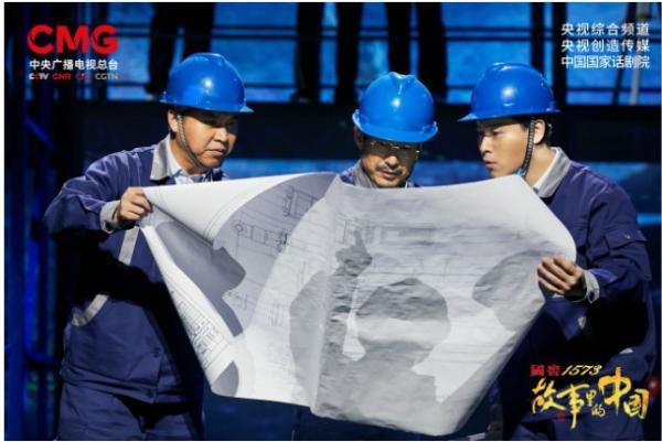 """泸州老窖携手《故事里的中国》 讲述""""天眼之父""""南仁东的逐梦故事"""