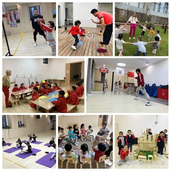 英国瑞尼公学更名芮蕾公学,打造杭州双语幼儿教学典范!