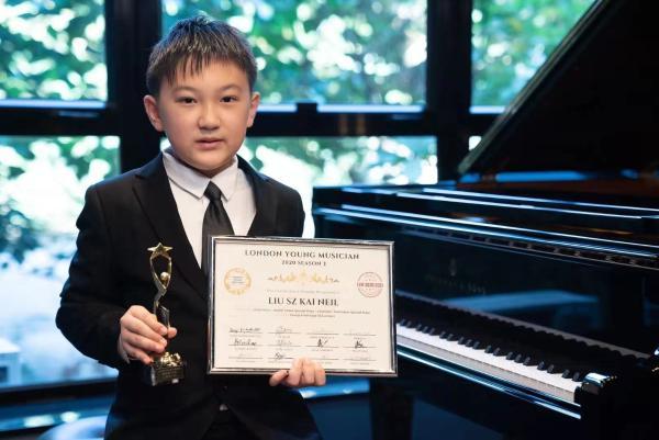 廖怡2021年又获得两项国际钢琴大奖 因为坚持才有希望