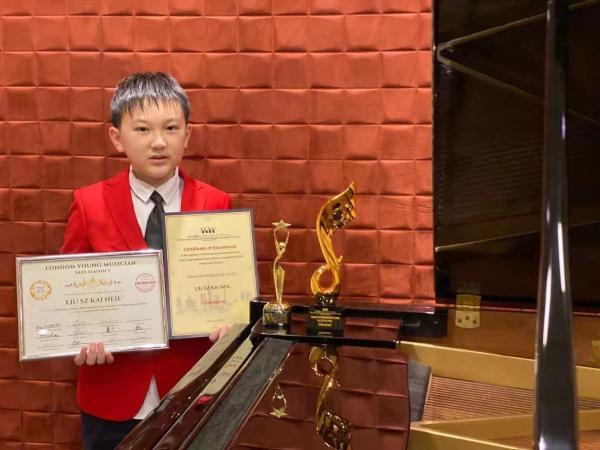 2021廖偲楷再拿2项国际钢琴大奖 因为坚持才有希望