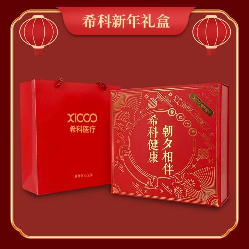 新年有心意,希科多体征新年礼盒为你带来不一样的选择