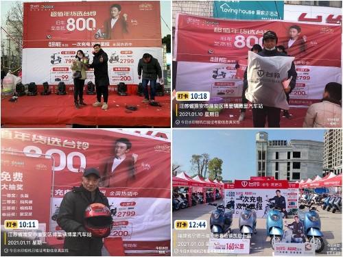台湾贝尔 省电跑得更远!台湾贝尔春节如火如荼 超能系列销量领跑