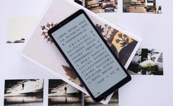 """海信阅读手机A7CC版 5G彩墨屏""""阅""""有大不同"""