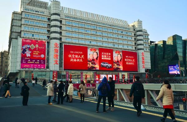"""这个春节有点""""温暖"""" 点亮30多个城市地标 北京汽车 帮你把祝福送回家!"""