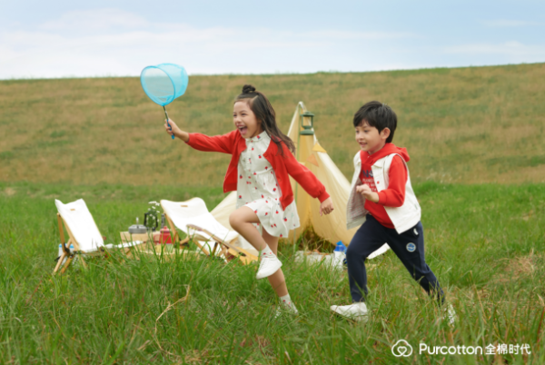 全棉时代2021童装新品上市 与大自然不期而遇