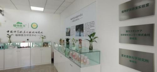 研发促增长 植物医生加速品牌出海
