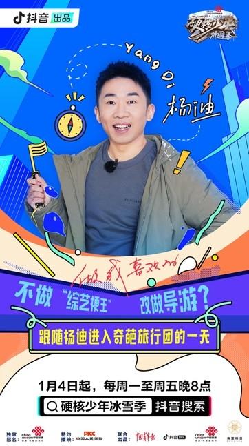 """傅菁打工游乐场 坚持""""做我喜欢的""""传递欢乐"""