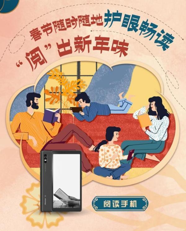"""""""就地过年,放心团圆"""",春节不打烊,服务有保障!"""