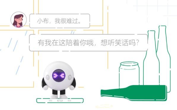 """""""AI+创意""""与传统文化融合,OPPO小布助手""""AI在,新春布一样""""让新年怦然心动"""