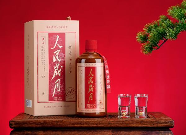 举杯欢庆话春节:人民岁月酒,品岁月佳酿,敬美好时代