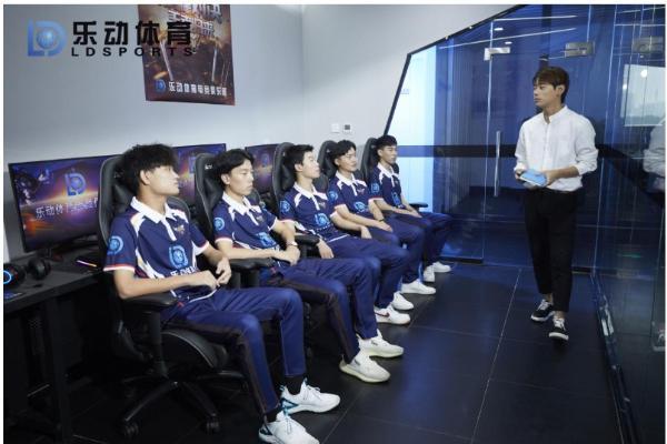 年前电竞最后一课,回顾世界总决赛,乐动体育共议2021电竞发展