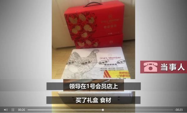 留守上海过年的打工人被家乡菜难倒,母亲视频指导后的结果更震惊