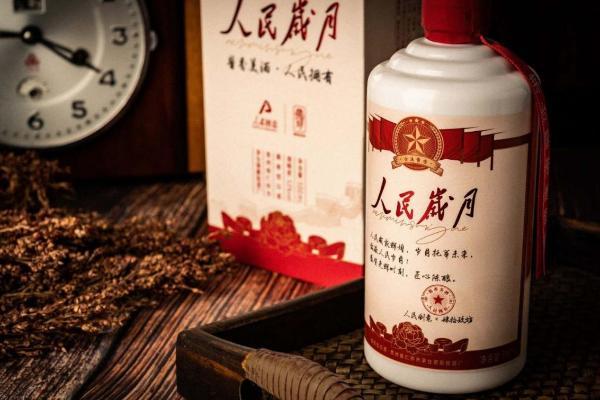 """""""人民岁月酒"""":春节将至,让每份团圆都被铭记"""