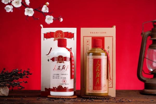 《人民年酒》:春节将至 让每一次重逢都被铭记