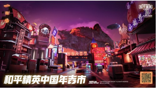 大吉大利中国年 四圣吉市以数字化IP焕新传统节日体验
