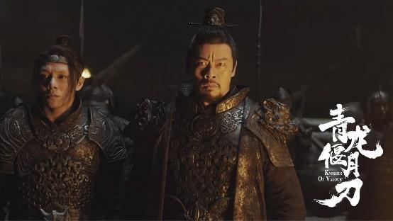 电影《青龙偃月刀》今日上线 陆树铭再塑武圣传奇 大年三十看群雄争霸