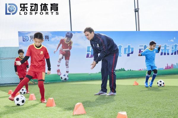 引入欧洲豪门影响力,乐动体育与国际米兰签约,助力中国足球发展