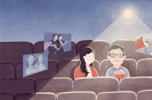 你多久没和父母一起看电影了?苏宁易购春节电影免费看
