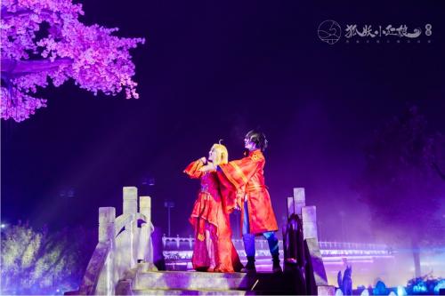 中国首个国漫主题行浸式夜游景区盛大开启