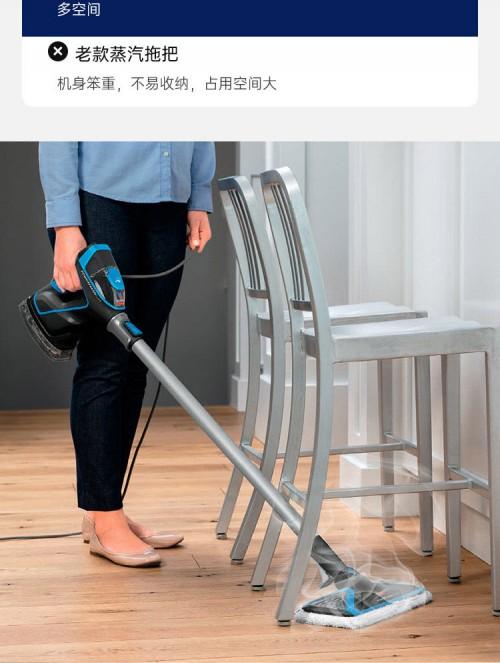 家居清扫新世代,必胜蒸汽拖把轻松扫除全屋顽渍