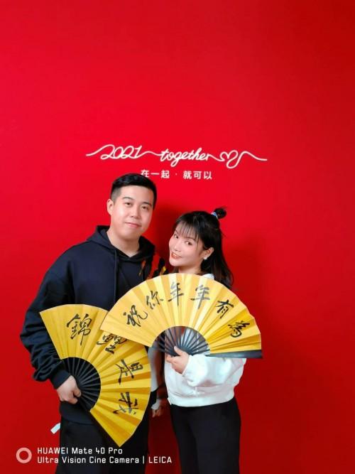 春节遇上情人节,这份必备攻略请收好!