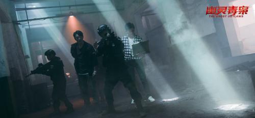 电影《幽灵毒枭》定档,扫毒之行3月3日重拳出击