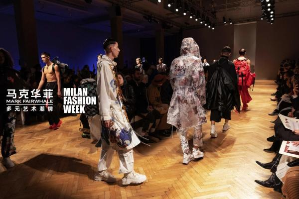 马克华菲东方红一号系列荣登2020AW米兰时装周