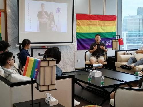 彩虹男孩陈志超:你认为的同性恋其实是异性恋