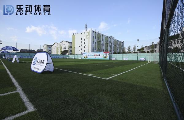 新年新场地,乐动体育升级体育设施,保障培训专业