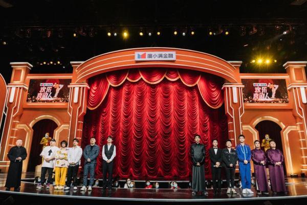 《欢乐喜剧人7》王宁首映冰柜宋晓峰代表劳动人民