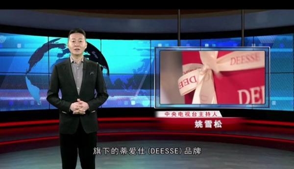 艺术酒杯品牌DEESSE助弘扬中国酒文化