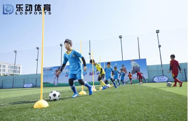让蓝黑力量席卷中国,乐动体育与国米共创辉煌
