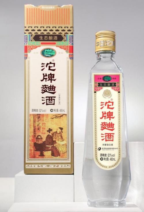 品味复刻名酒,追忆悠悠岁月里的经典味道
