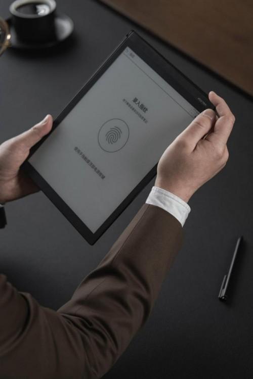 墨水屏史上最高屏占比 讯飞智能办公本X2正式发布