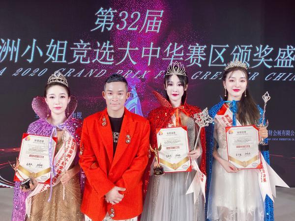 """态度音乐舞者裴晓军亚历克斯为亚洲小姐舞台带来""""梦想"""""""
