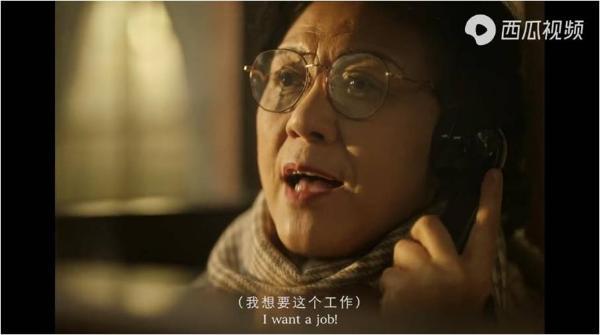 开放英语发布年度短片 72岁的人也可以学好英语