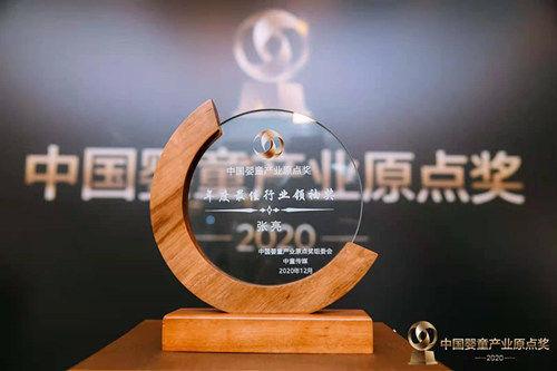 践行健康中国战略,圣元在 2020年度取得丰硕成果
