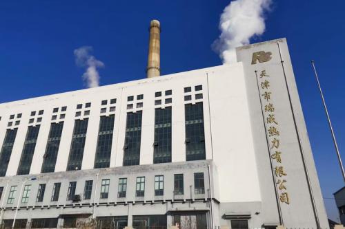 中正锅炉在天津供热市场再获订单 成功与瑞成热力签订煤改燃项目合同
