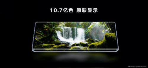 荣耀V40牵手中国古典建筑彩画非遗传承人:探寻遗失的中国色