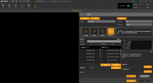 深慧视发布用于工业检测与机器人引导的机器视觉软件SmartGo