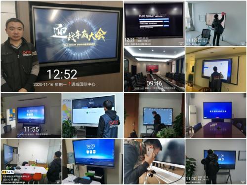2个月服务近200家企业,MAXHUB这个举动获人民网点赞