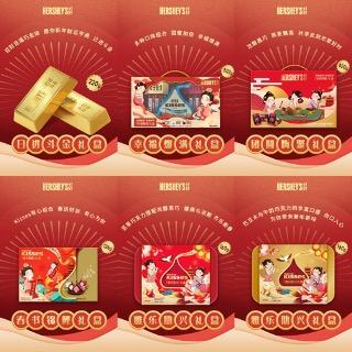 好时打造盛唐国潮风巧克力礼盒,送上美好新春祝福